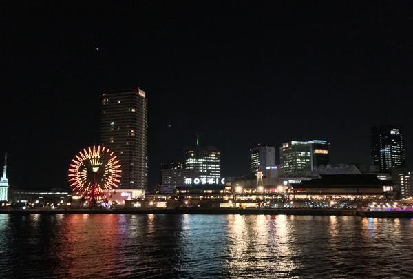 神戸ポートタワーの写真・動画_image_108558