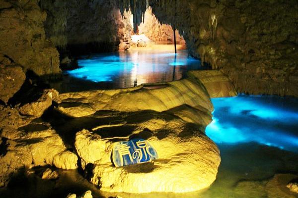 おきなわワールド 文化王国・玉泉洞の写真・動画_image_109627