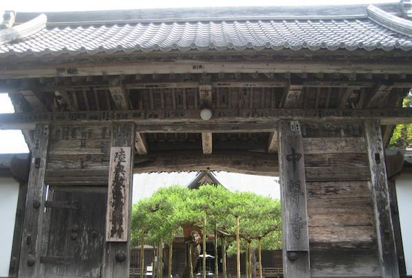 平泉町の写真・動画_image_109715