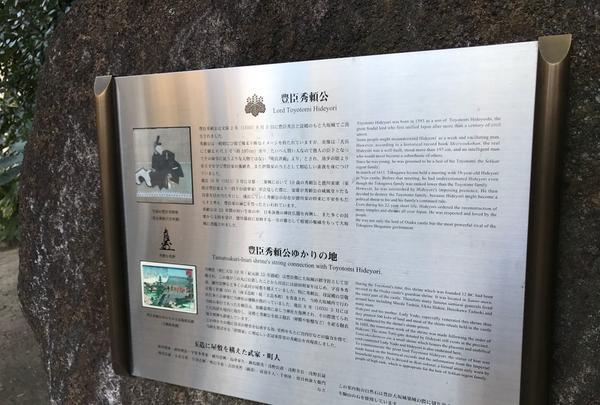 玉造稲荷神社の写真・動画_image_111086