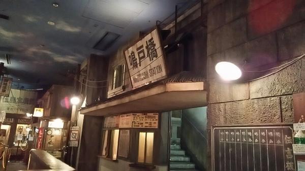 新横浜ラーメン博物館の写真・動画_image_111425