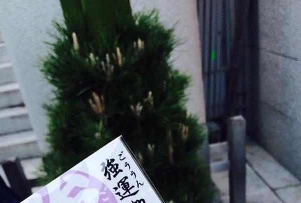芝大神宮の写真・動画_image_114486