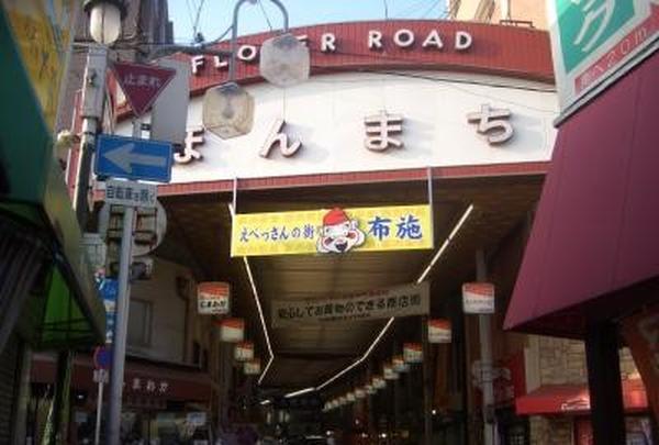 東大阪布施本町商店街振興組合の写真・動画_image_115909