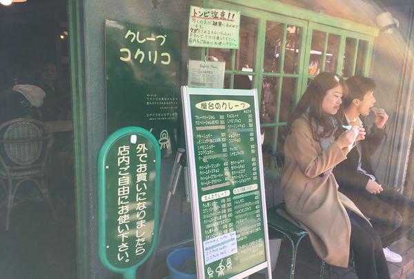 コクリコ・クレープ店の写真・動画_image_117200