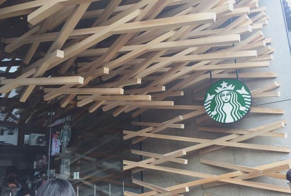 スターバックスコーヒー 太宰府天満宮表参道店(STARBUCKS COFFEE)の写真・動画_image_118654