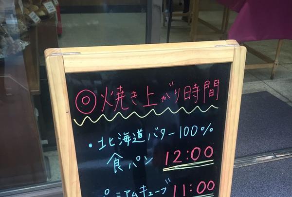 喜福堂の写真・動画_image_119446