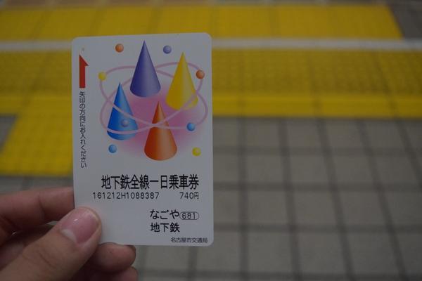 名古屋駅の写真・動画_image_120160