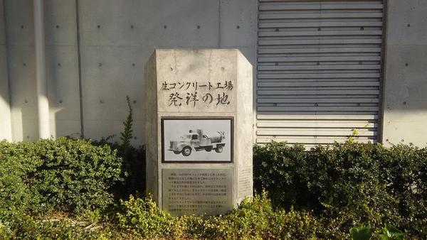 東京ソラマチの写真・動画_image_120865