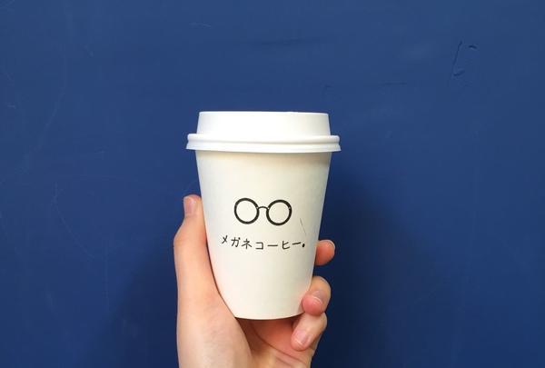 メガネコーヒー。の写真・動画_image_124746