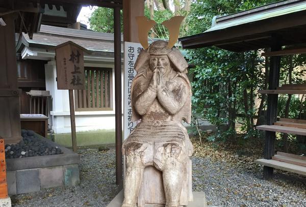 鎌倉宮の写真・動画_image_126202