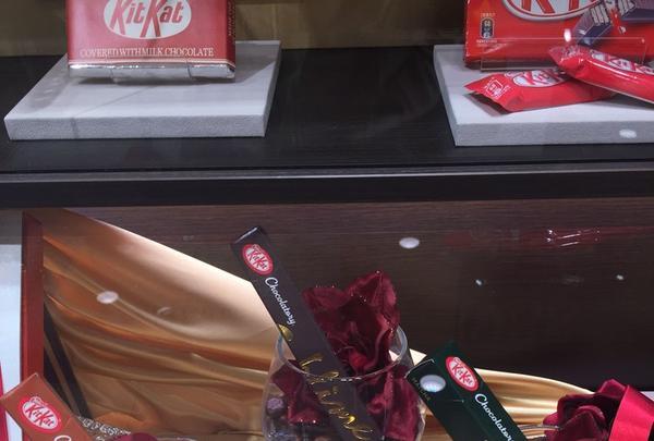 キットカット ショコラトリーの写真・動画_image_131041