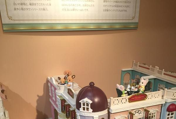 横浜人形の家の写真・動画_image_131963