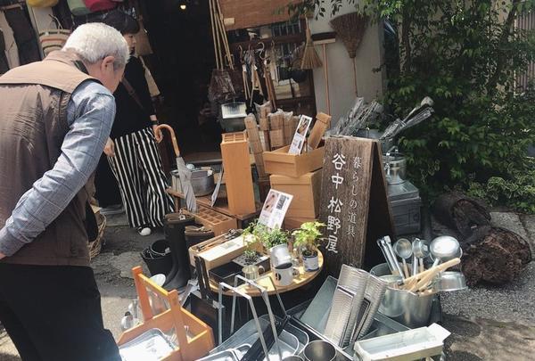 谷中銀座商店街 の写真・動画_image_133269