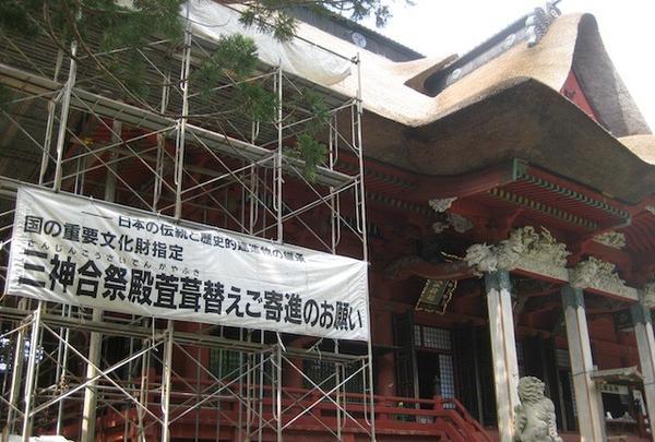 出羽三山神社の写真・動画_image_135620