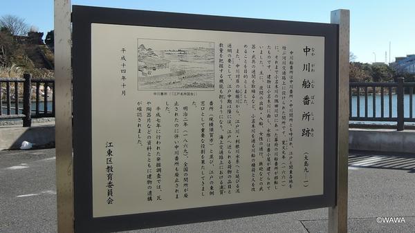 深川江戸資料館の写真・動画_image_140506