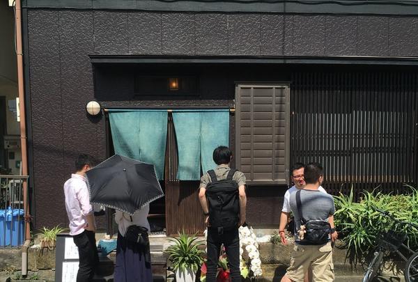 ゲストハウス&定食屋うしおの写真・動画_image_142464