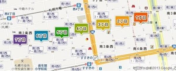 狸小路商店街の写真・動画_image_143645