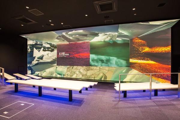 オホーツク流氷館の写真・動画_image_143745