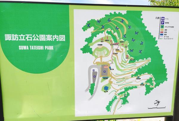 立石公園の写真・動画_image_157500