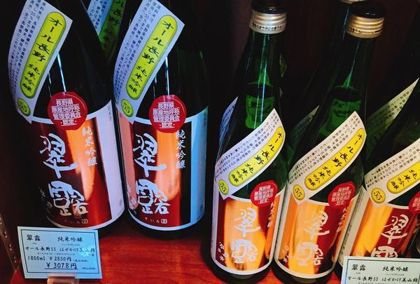 舞姫酒造の写真・動画_image_157506