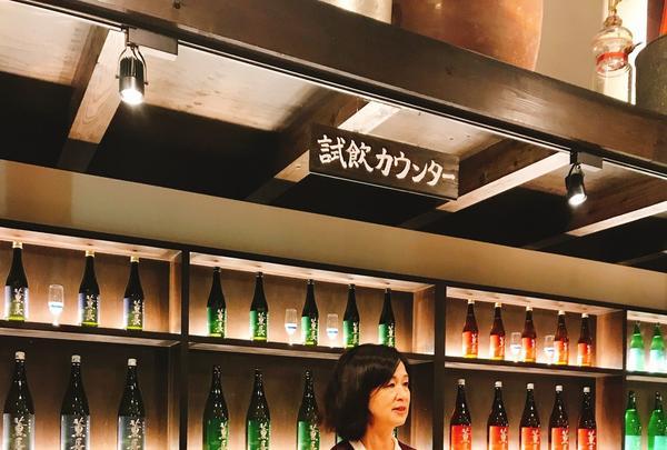 薫長酒蔵資料館の写真・動画_image_165129
