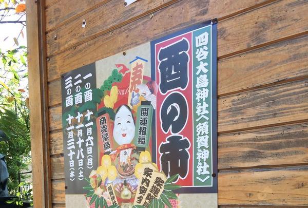 須賀神社の写真・動画_image_166865