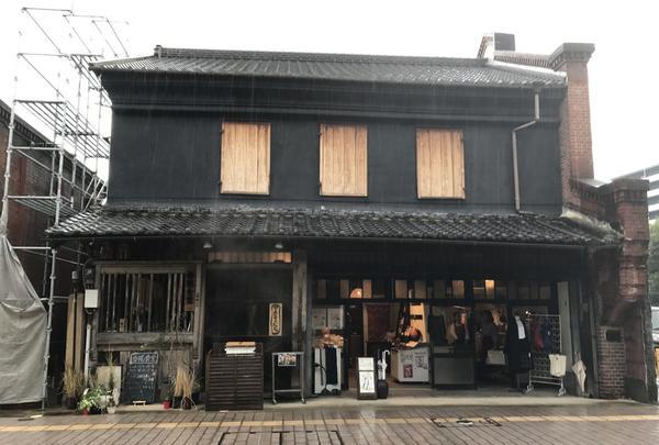 春陽食堂の写真・動画_image_166891