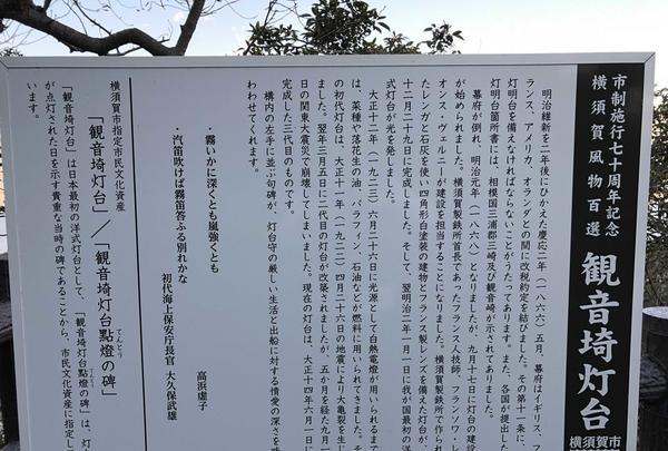 観音埼灯台の写真・動画_image_169908