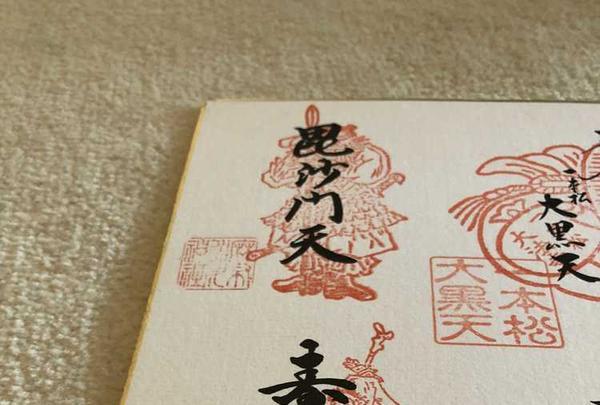 櫻田神社の写真・動画_image_174138