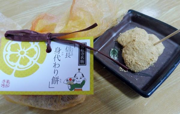 万松寺の写真・動画_image_175430