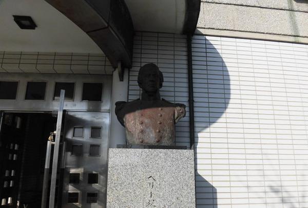 横須賀市 ペリー記念館の写真・動画_image_178268