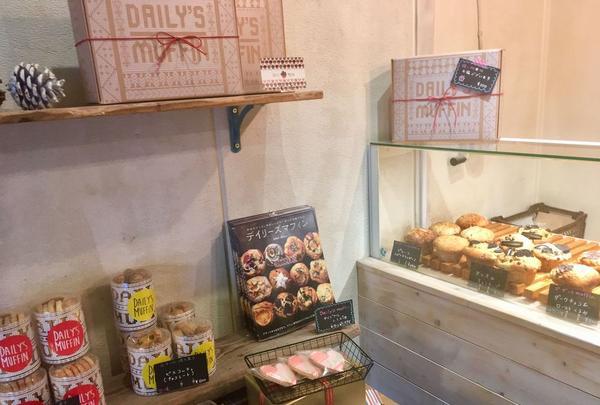 デイリーズ マフィン 東京(Daily's muffin TOKYO)の写真・動画_image_183164