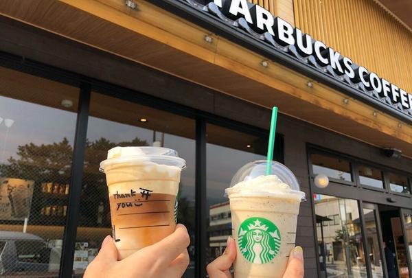 スターバックスコーヒー 出雲大社店(STARBUCKS COFFEE)の写真・動画_image_186544