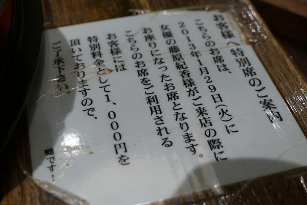 楽味家まるげんの写真・動画_image_187517