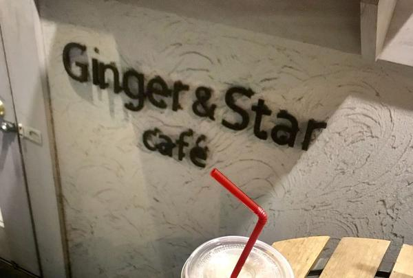 Ginger&StarCafeの写真・動画_image_188987