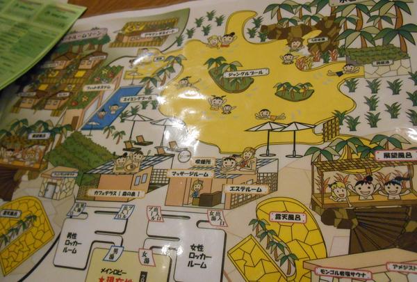 宮古島シギラリゾートシギラ温泉奇跡の泉の写真・動画_image_202300