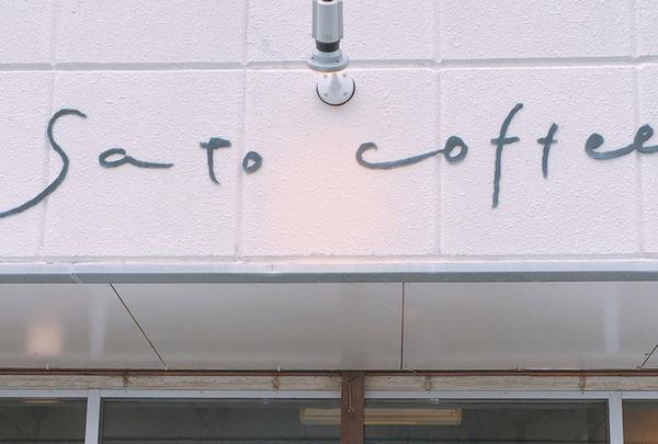 SATO COFFEE 宮の森店の写真・動画_image_203965
