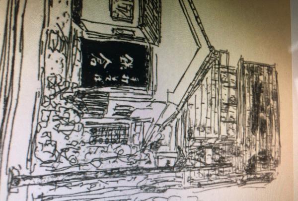 成田山川越別院本行院の写真・動画_image_204504