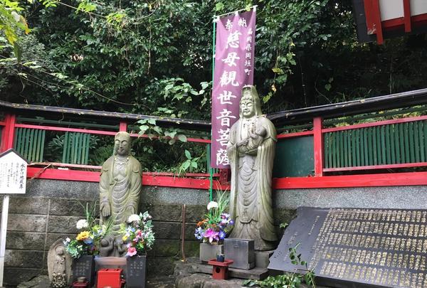 熊本城稲荷神社の写真・動画_image_209617