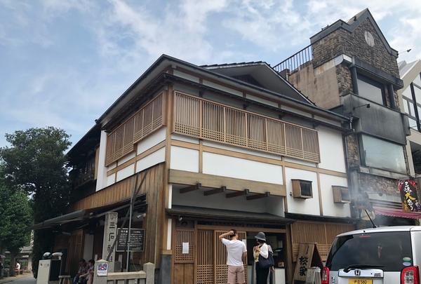 桜家の写真・動画_image_209688