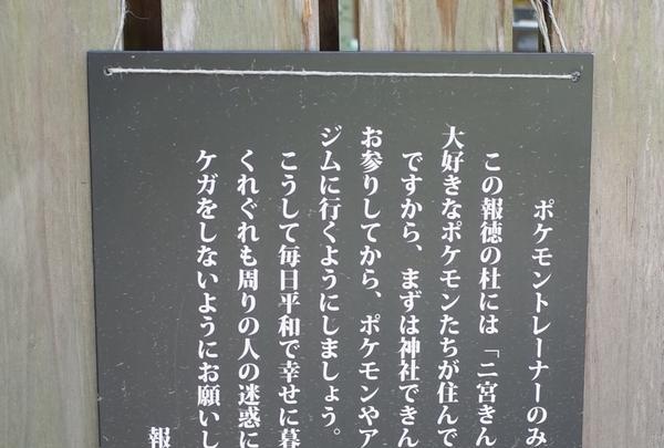 報徳二宮神社の写真・動画_image_211736