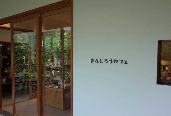 報徳二宮神社の写真・動画_image_211766