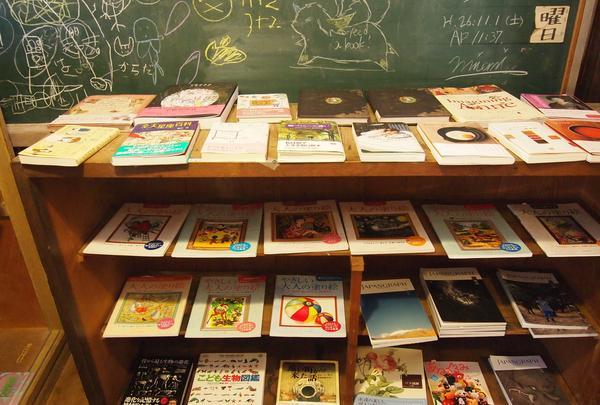 たくさんの本たち