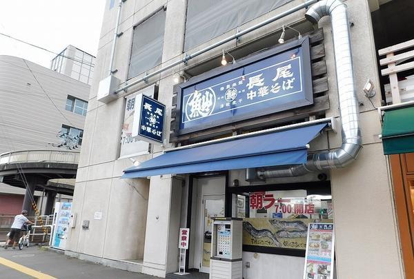 長尾中華そば 青森駅前店の写真・動画_image_219369