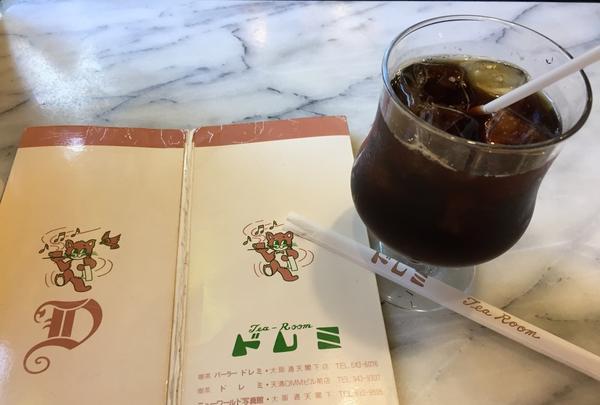 喫茶ドレミの写真・動画_image_224273