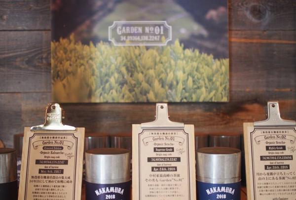Nakamura Tea Life Store ナカムラ・ティー・ライフ・ストアの写真・動画_image_227133