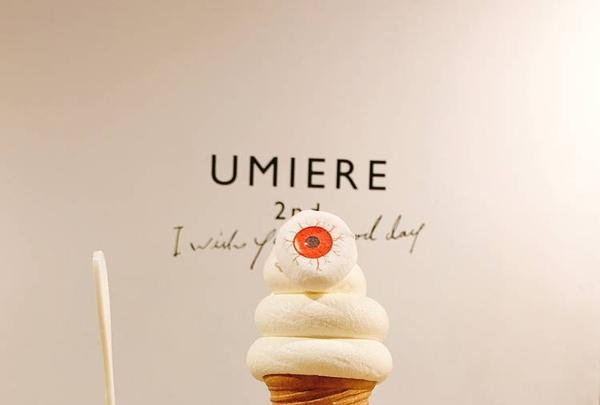 UMIERE 2ndの写真・動画_image_233552