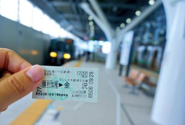 富山駅の写真・動画_image_238464