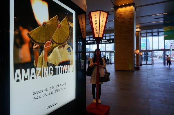 富山駅の写真・動画_image_238465