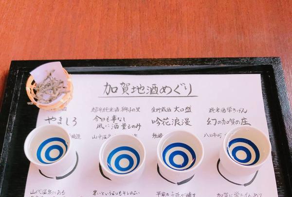 はづちを楽堂の写真・動画_image_238923